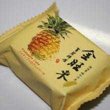 台北犁記餅店