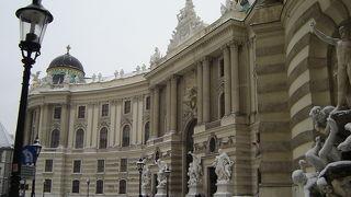 かつてのハプスブルク家の王宮