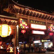 南京で外せない観光スポット「夫子廟」へGO!