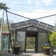 甲斐小泉駅