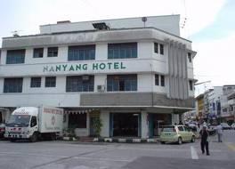 Chew Nanyang Hotel