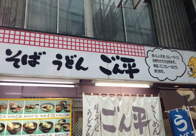 関東関西両出汁