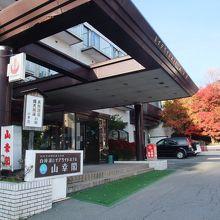 白樺湖レイクサイドホテル 山幸閣