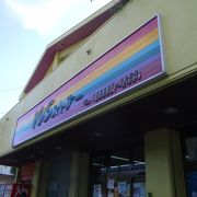 座間味島のコンビニ的スーパー