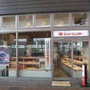 JR四国直営のパン屋さんです。