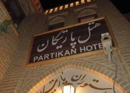 Partikan Hotel
