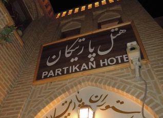 Partikan Hotel 写真