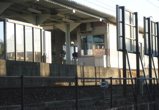 さぎの宮駅