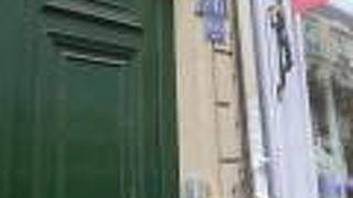 イントゥ パリ アパートメント サンジェルマン デ プレ