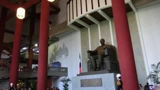 国父紀念館