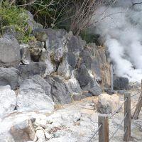 鉄輪温泉 写真