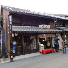 壽表屋の外観