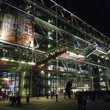ポンピドゥー芸術文化センター