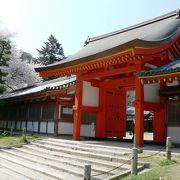 「徒然草」に登場している八幡市の高良神社(こうらじんじゃ)