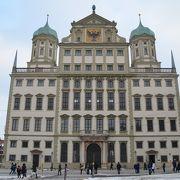 アウグスブルク市庁舎: 1615年に建設されたドイツ・ルネッサンス期最大の建築