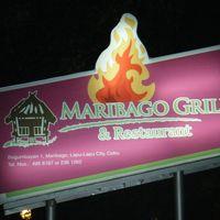 マリバゴ グリル & レストラン