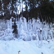 氷と雪の風景