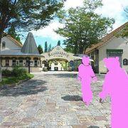 ドイツらしい街並み。園内はファミリー&子供向きの施設。