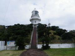 都井岬・串間のツアー