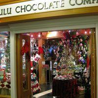 ホノルル チョコレート カンパニー