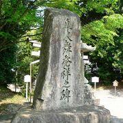 古代の薩摩・大隅地方に居住していた人々が伝えたといわれる『隼人舞伝承地』碑