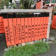 多くの芸能人や芸術家が参詣する神社