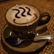 ホッとするカフェ