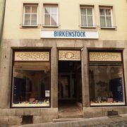 ドイツに行ったら買って帰ろうとお考えの方!ここにあります。