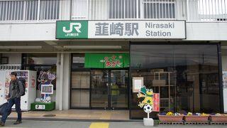 都内から韮崎駅までの区間の乗車券を買ったのですが、有効期間が1日のみ