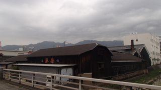 泉勇之介商店