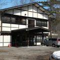北海道の大自然が堪能できる温泉旅館です。