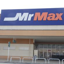 ディスカウントストアのミスターマックス