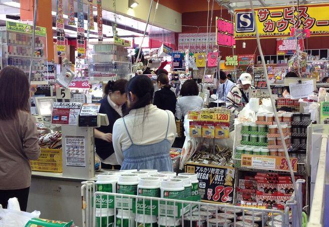 MEGAドンキホーテ (厚木店)