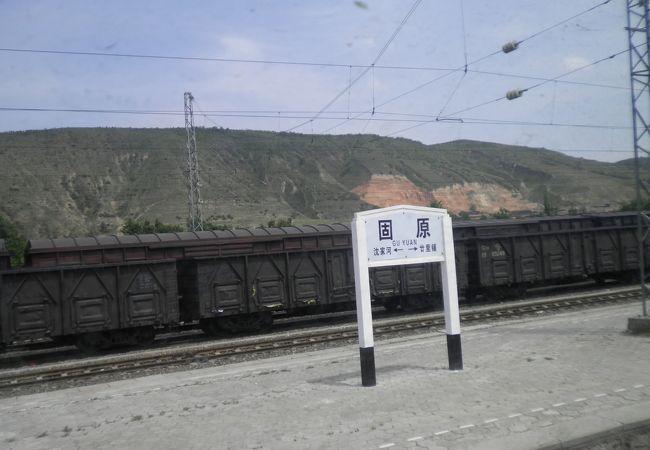 中国鉄道 宝中線