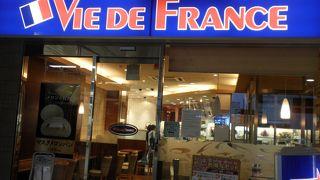 VIE DE FRANCE (福山店)