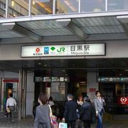 4つの線の駅