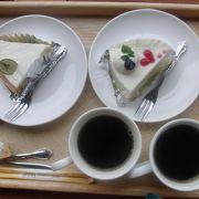 濃厚のチーズケーキで美味☆お土産にも♪