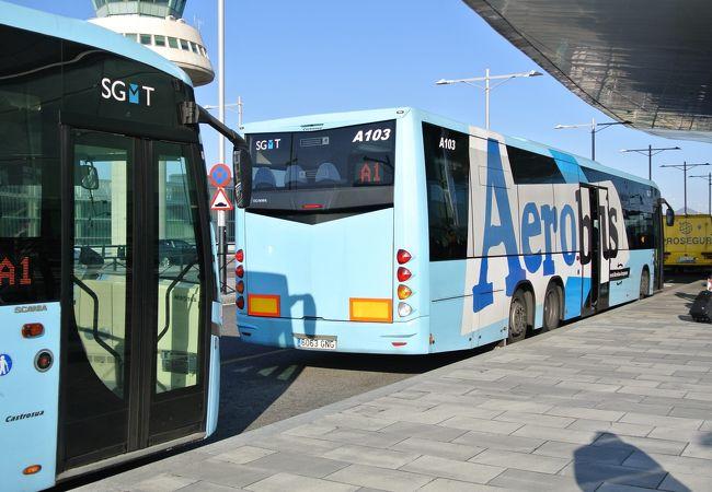 バスはエアロバスって書いてるからわかりやすい!