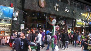 上海灘 (セントラル店)