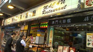 本格的なマカオ料理を香港で