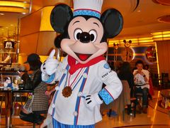 東京ディズニーリゾートのツアー