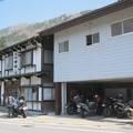 民宿 中田 写真