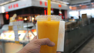 許留山 (香港国際機場店)