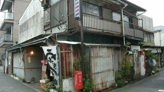 村上鮮魚店