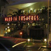 アフターダークは楽園ハワイの映画館で楽しむ