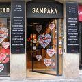 カカオ サンパカ (バルセロナ本店)