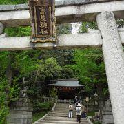 徒然草にも登場する神社