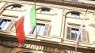 ホテル ディンギルテッラ ローマ スターホテル コレツィオーネ
