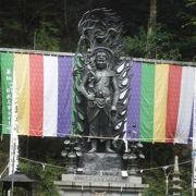 今に伝わる修行の寺