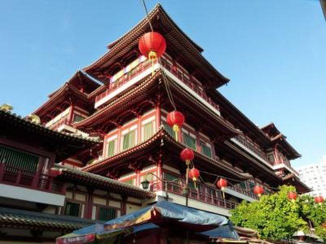 死人街の跡地に建つのが新加坡佛牙寺龍華院